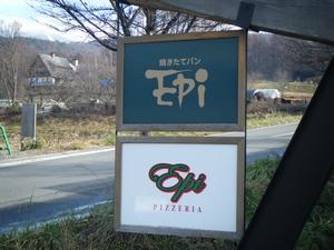 01EPI2_カンバン.jpg