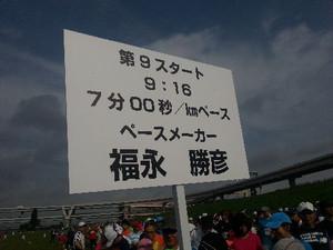 20141011_090132