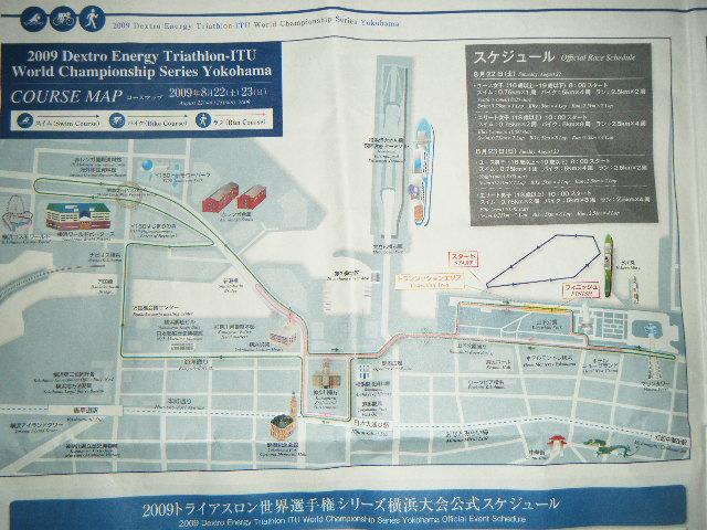 Chizu_001