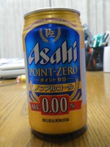 Asahi_pointzero