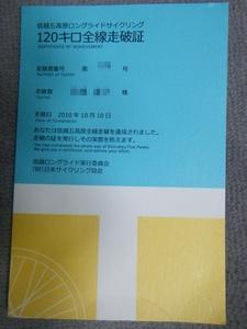 20101010_015