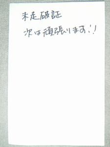 20101010_016