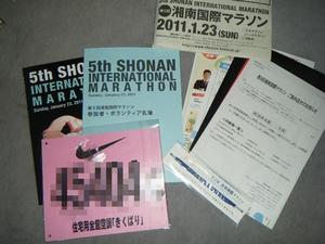 20101228_002_02