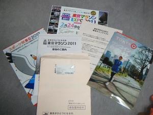 20110129_001_01