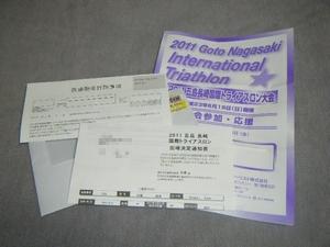 20110129_002_01