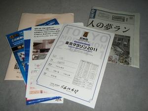 20110321_01