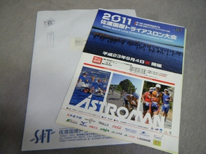 20110323_01
