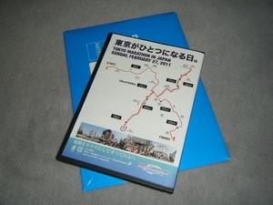 20110327_001