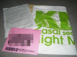 20110408_01