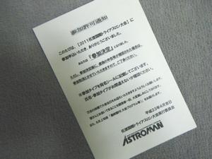 20110504_005_01