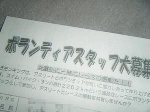 20110509_01