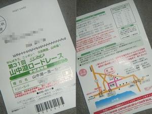 20110511_01