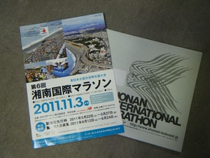 20110518_004_01