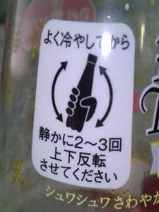 20111116120837_01