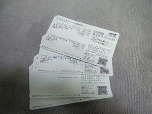 Dscf2095