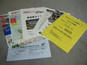 2012051301_2