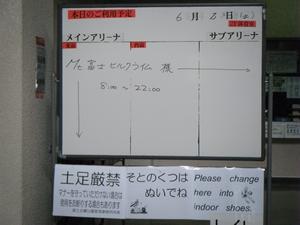 2012060204
