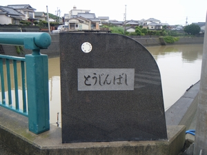 2012061606