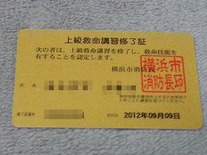 2012090903